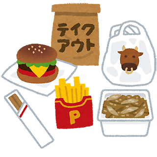 food_takeout.png